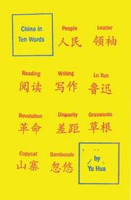 Chinain10words