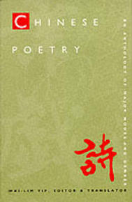 ChinesePoetry