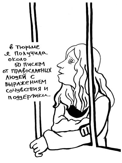 LomaskoPRtrial2012