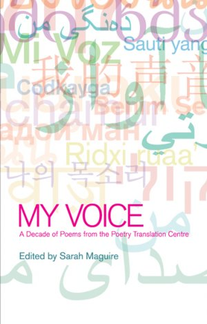 MyVoicePTCcover