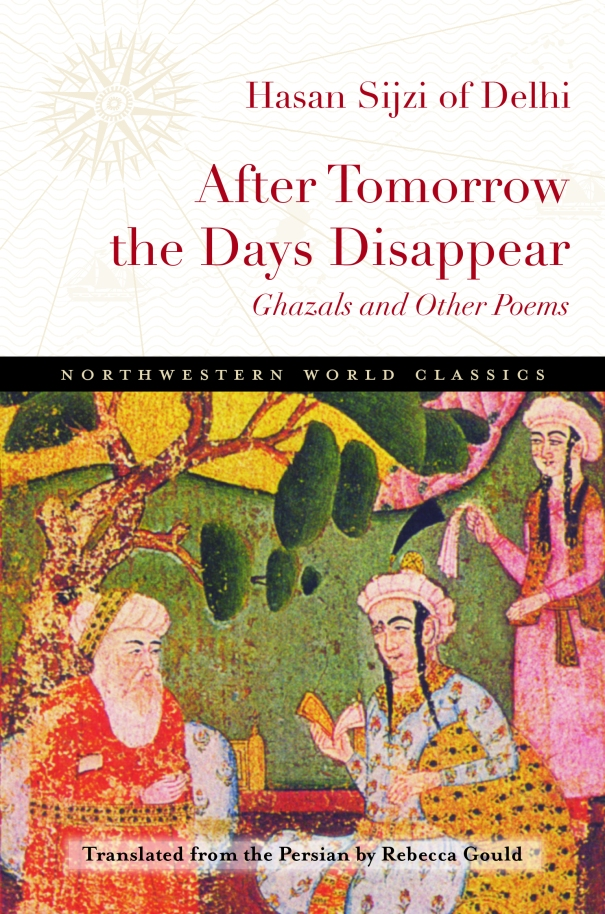after-tomorrow-the-days-disappear