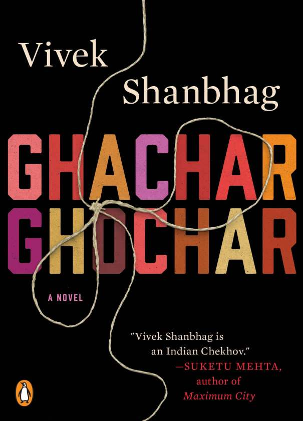 GhacharGhocharCover